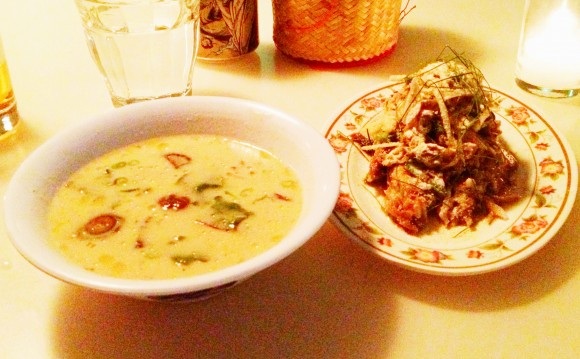tom kha het and bla chorn lom kwan