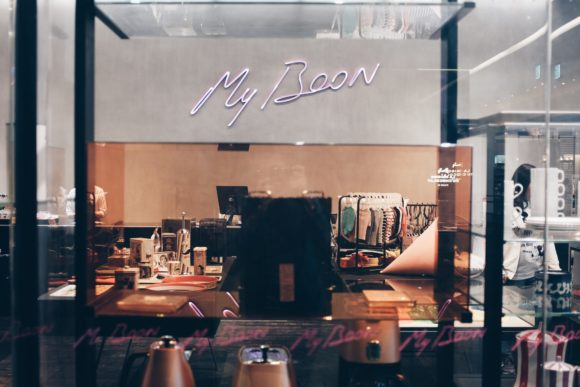 boon the shop